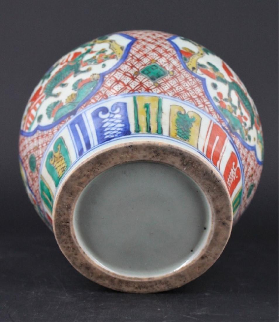Chinese Ming Porcelain DouCai Jar - 7