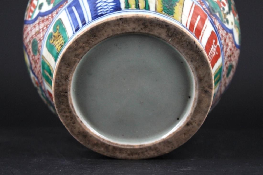Chinese Ming Porcelain DouCai Jar - 8