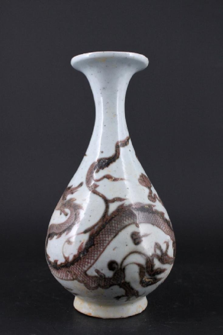 Chinese Ming Porcelain Red White Porcelain Vase - 2
