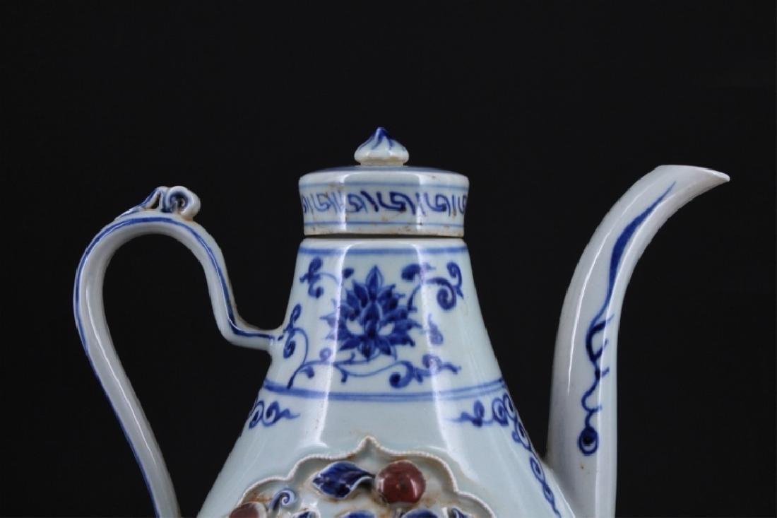Chinese Ming Porcelain Porcelain TeaPot - 2