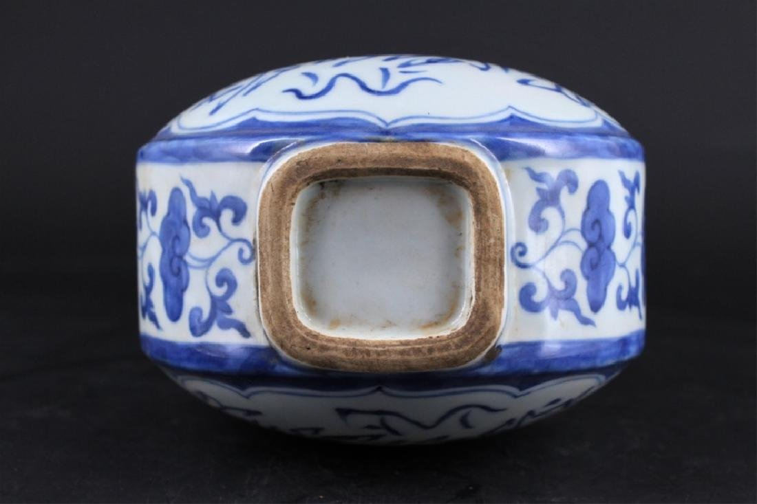 Chinese Ming Porcelain Moon Flask - 6