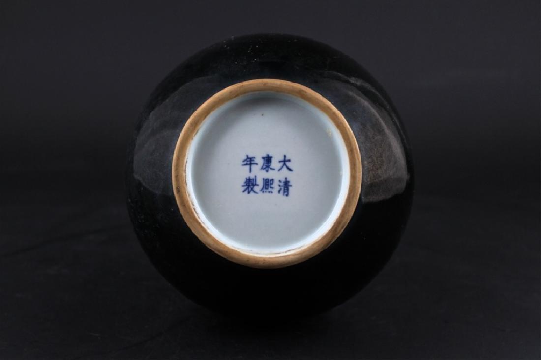 Chinese Qing Porcelain Vase - 5
