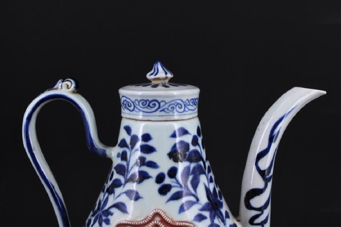 Chinese Ming Porcelain TeaPot - 2
