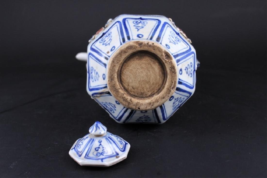 Chinese Ming Porcelain TeaPot - 5