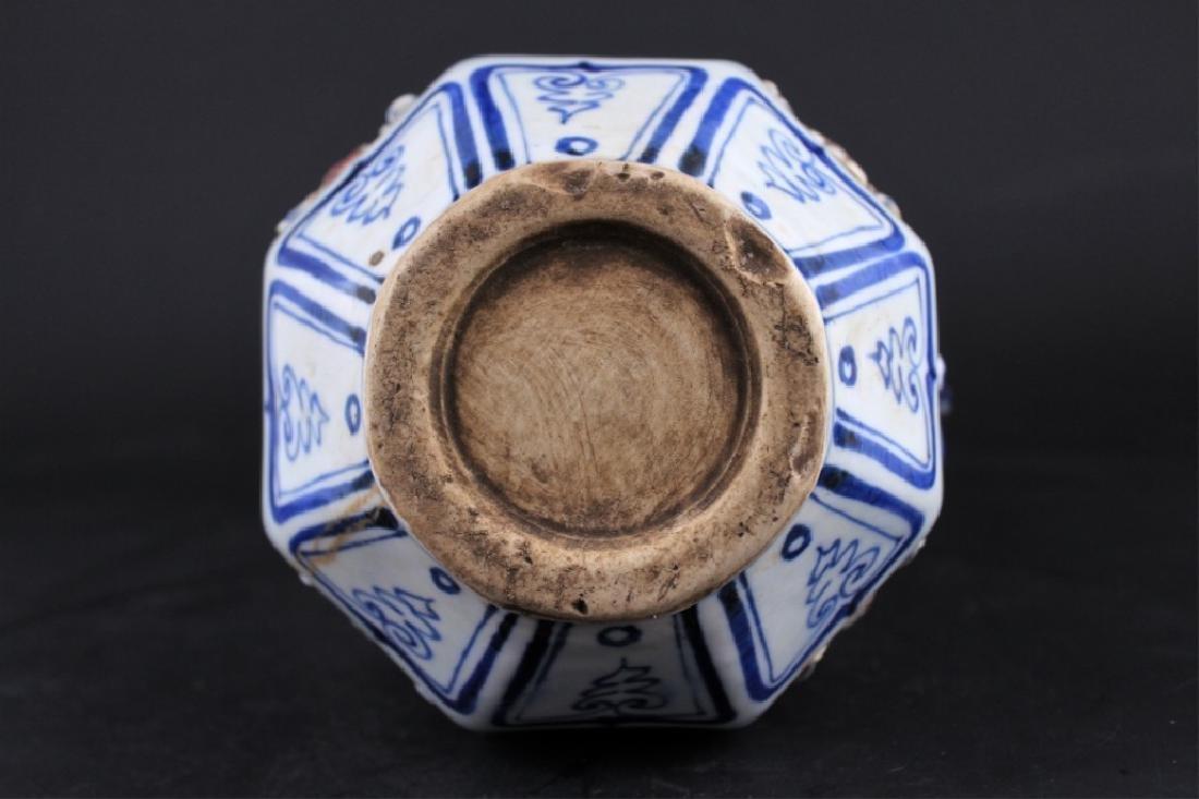 Chinese Ming Porcelain TeaPot - 6
