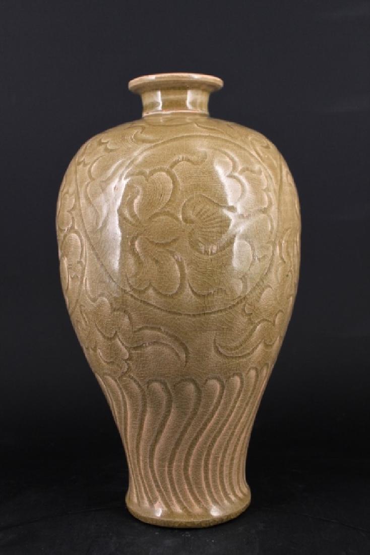 Chinese YueZhouYao Porcelain Vase