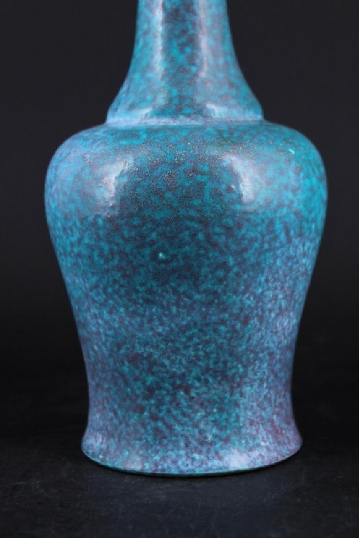 Chinese Qing Porcelain Vase - 3
