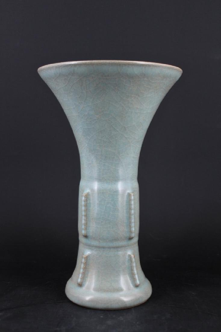 Chinese Song Porcelain Guan Yao Vase