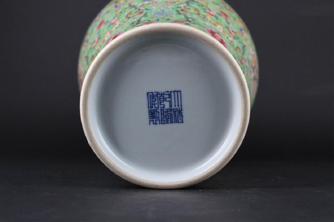 Chinese Qing Porcelain Famille Rose Vase - 5