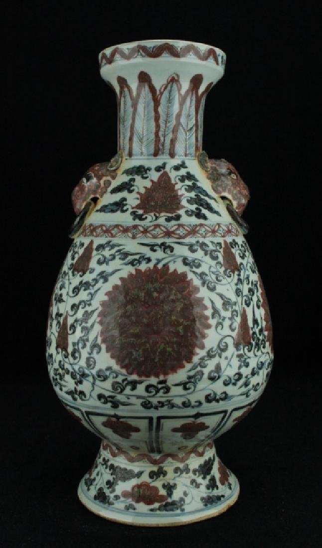 Chinese Ming Porcelain Blue&White Red Vase