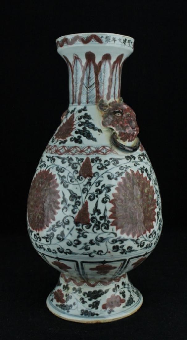 Chinese Ming Porcelain Blue&White Red Vase - 2