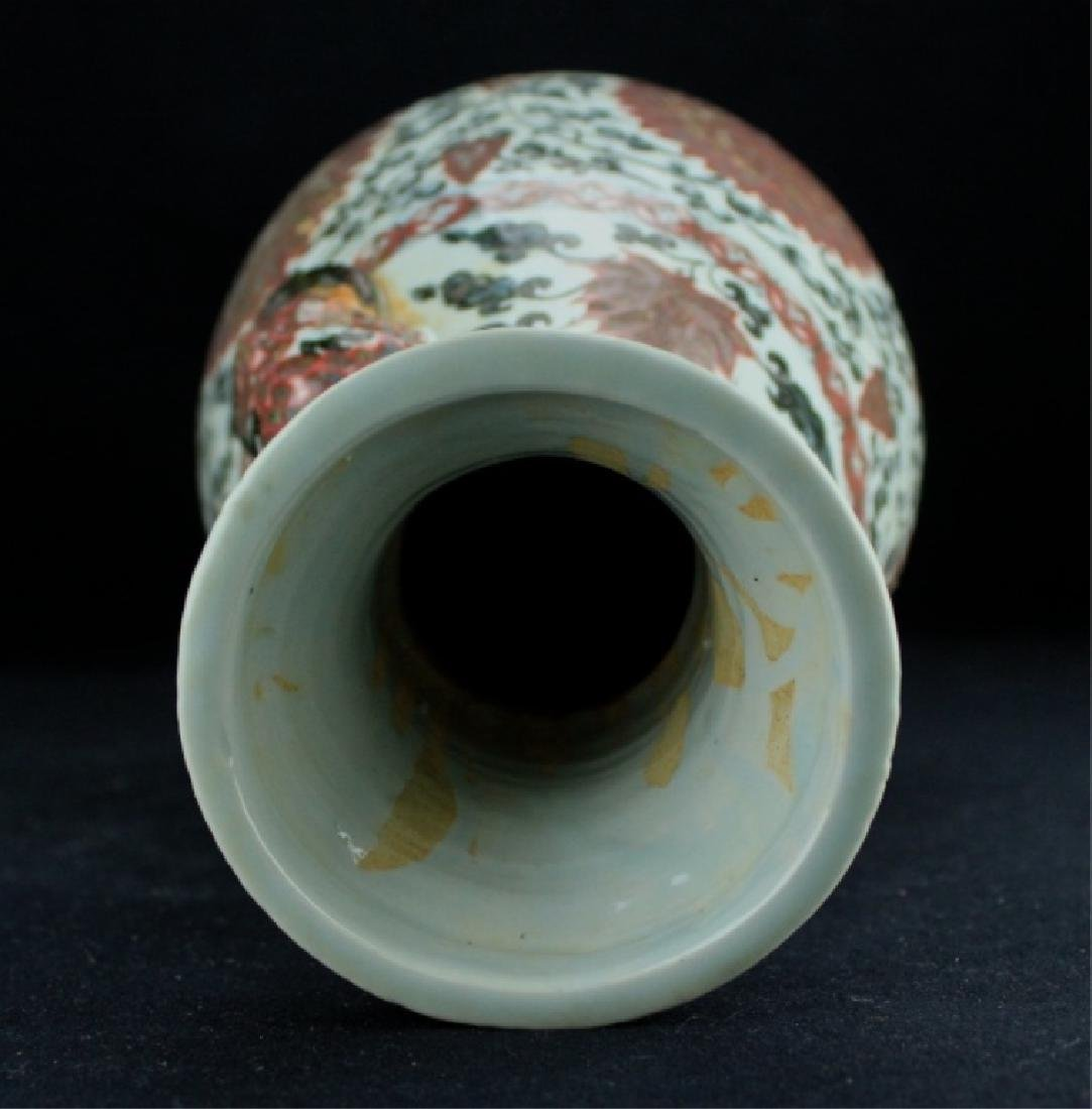 Chinese Ming Porcelain Blue&White Red Vase - 5