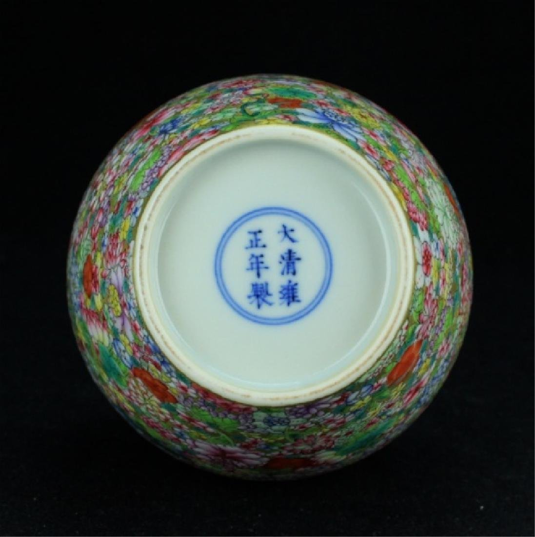 Chinese Qing Porcelain Flower Famille Rose Vase - 6