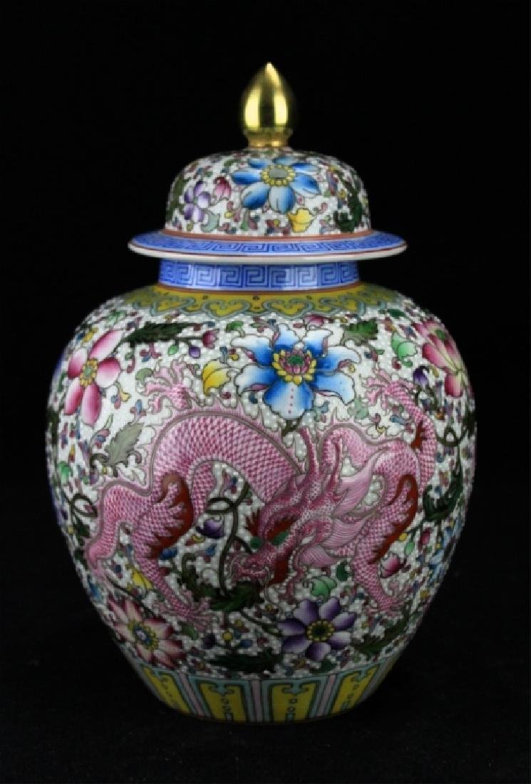 Chinese Qing Porcelain Famille Rose Jar with Lid