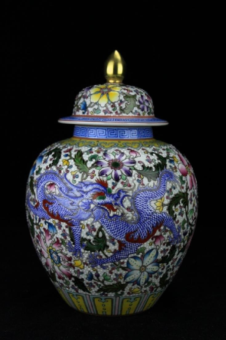 Chinese Qing Porcelain Famille Rose Jar with Lid - 3