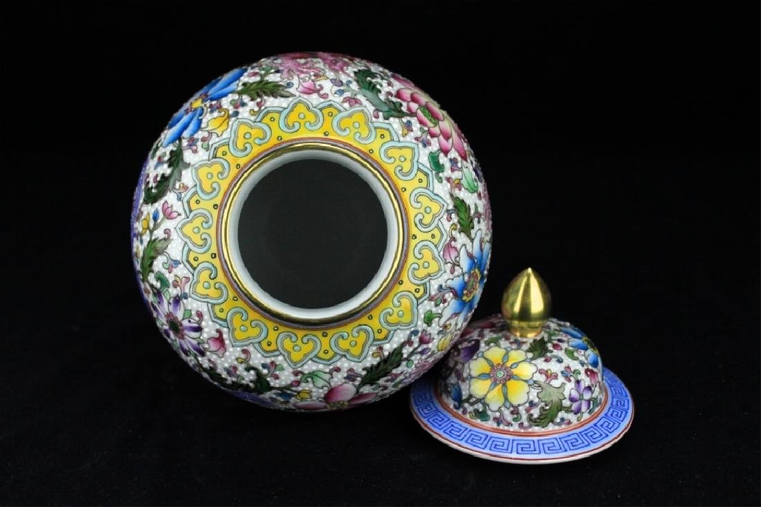 Chinese Qing Porcelain Famille Rose Jar with Lid - 4