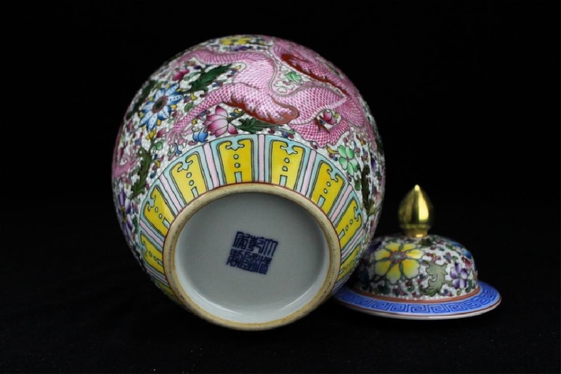 Chinese Qing Porcelain Famille Rose Jar with Lid - 5