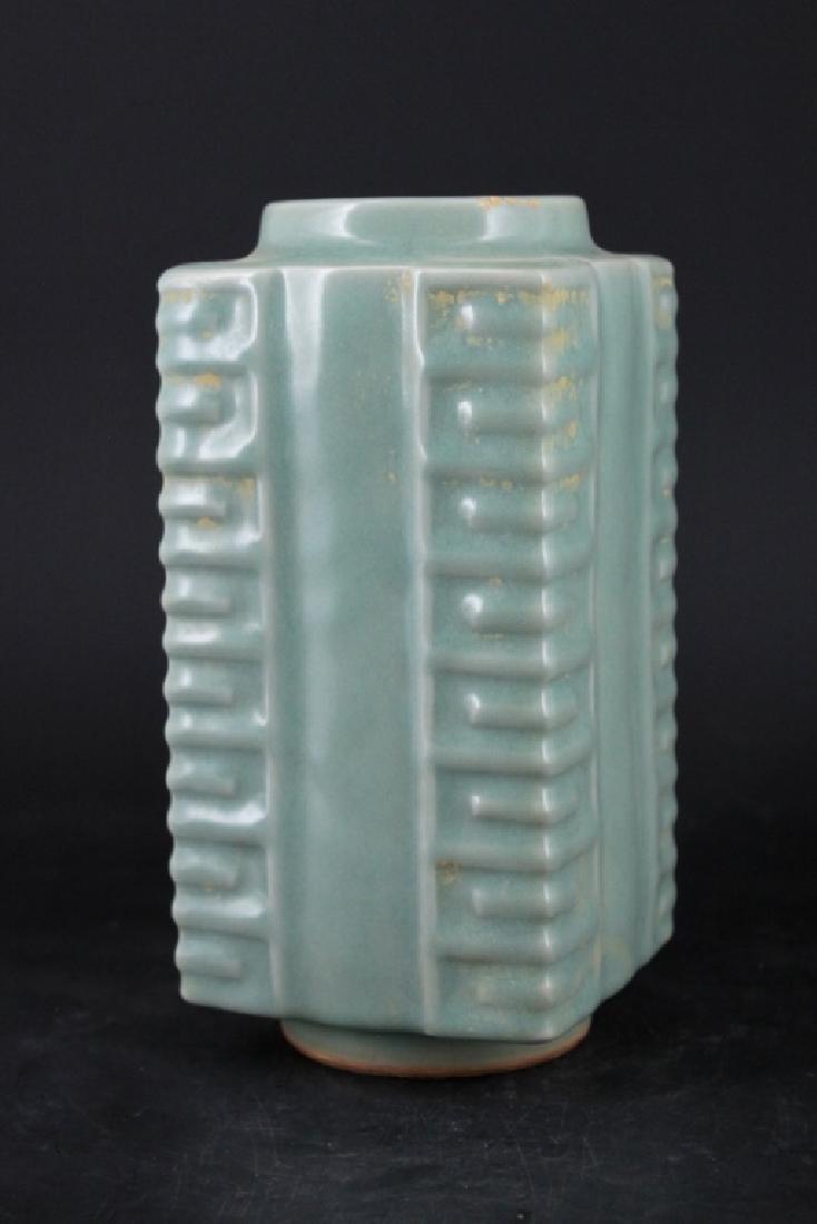 Chinese Song Porcelain Guanyao Chong Vase