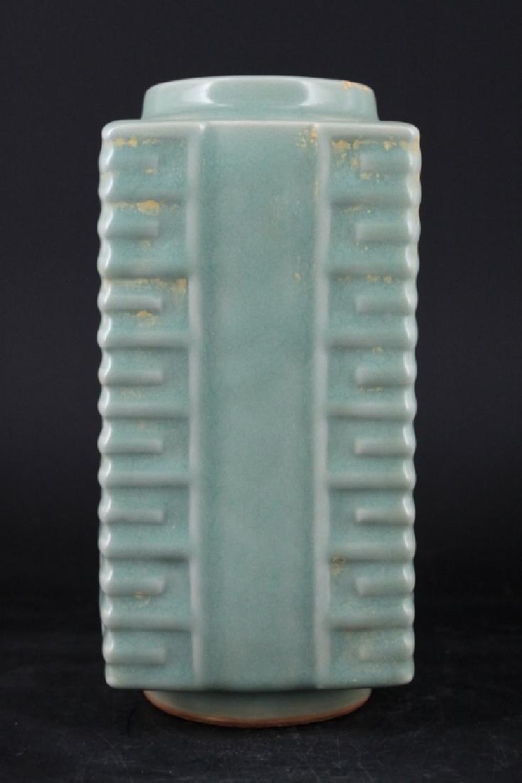 Chinese Song Porcelain Guanyao Chong Vase - 2