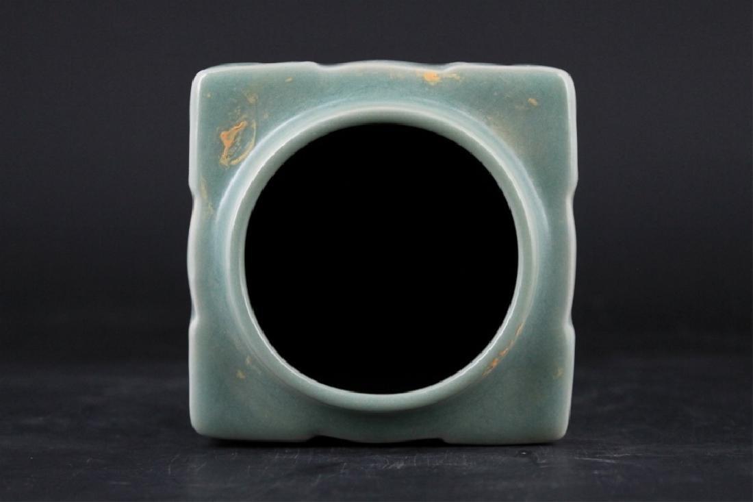 Chinese Song Porcelain Guanyao Chong Vase - 3