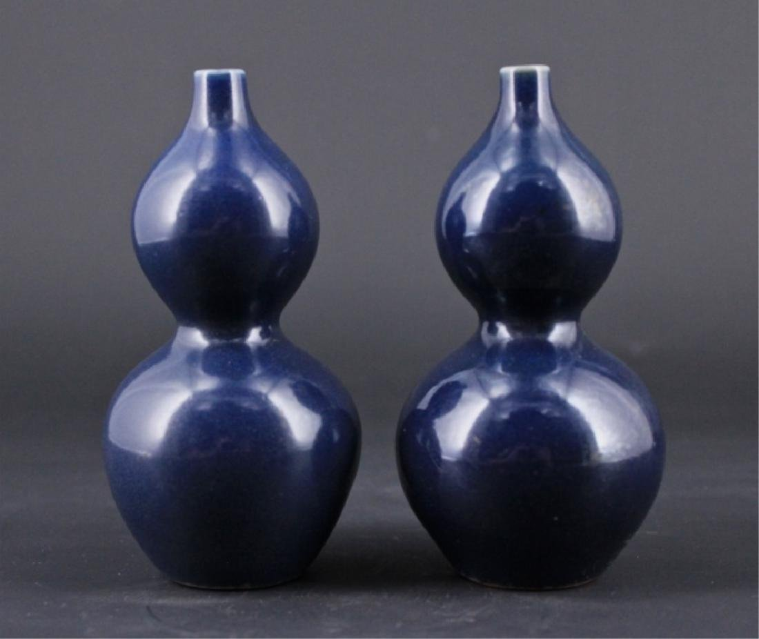 Pair of Qing Porcelain Blue Glaze Gourd Vase
