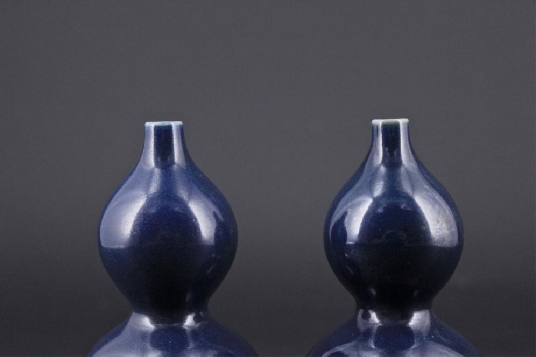 Pair of Qing Porcelain Blue Glaze Gourd Vase - 2