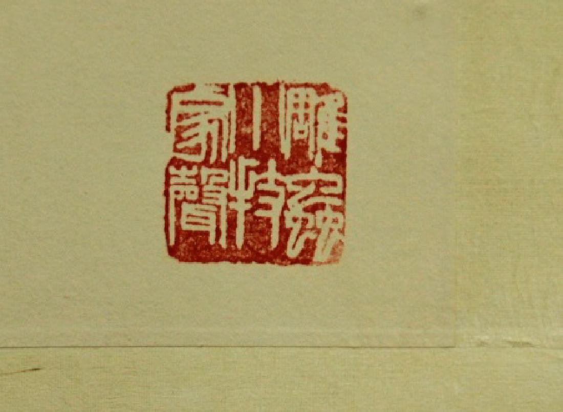 Chinese Scrolled Hand Painting Signed by Qi Bai Sh - 8