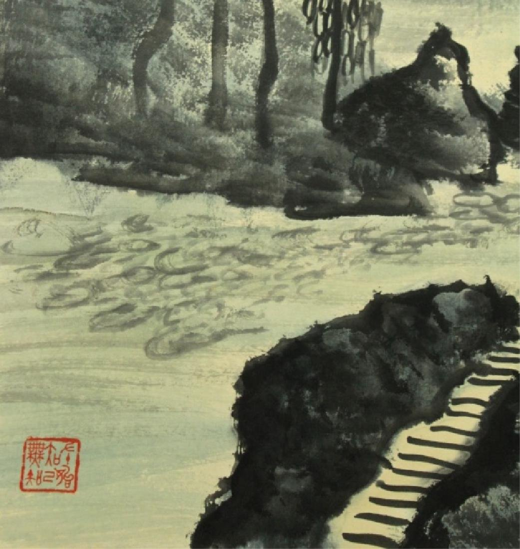 Chinese Scrolled Hand Painting Signed by Li Ke Ran - 7