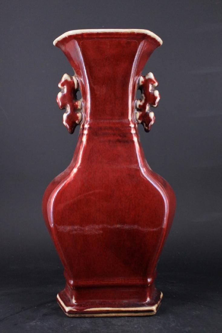 Large Chinese Qing Porcelain Red Glaze Vase