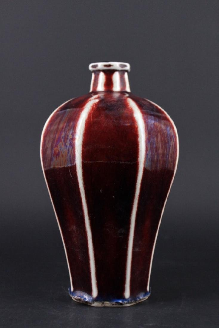 Chinese Qing Porcelain Red Glaze Vase