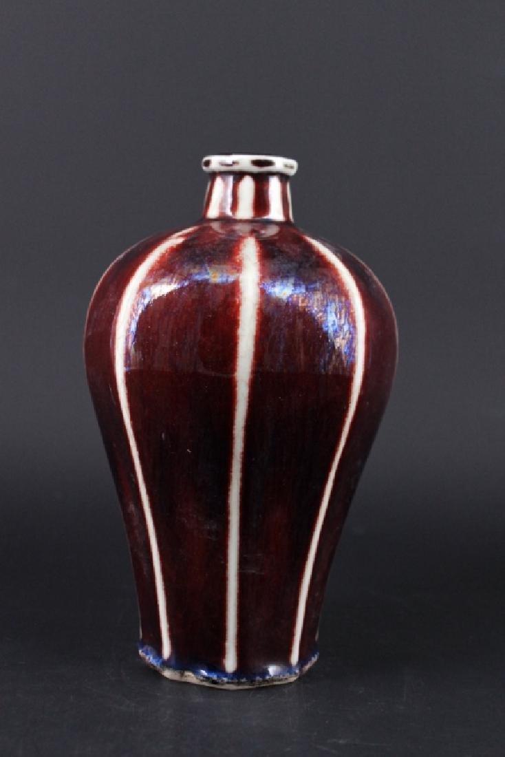 Chinese Qing Porcelain Red Glaze Vase - 2