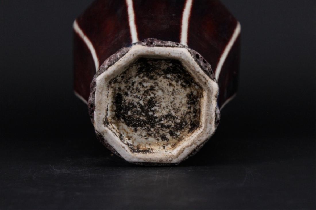 Chinese Qing Porcelain Red Glaze Vase - 7