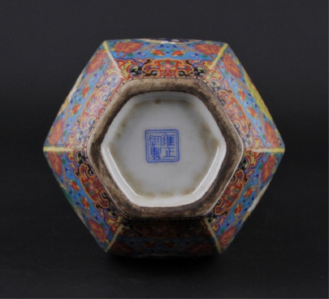 Chinese Qing Enamel Painted Porcelain Vase - 7