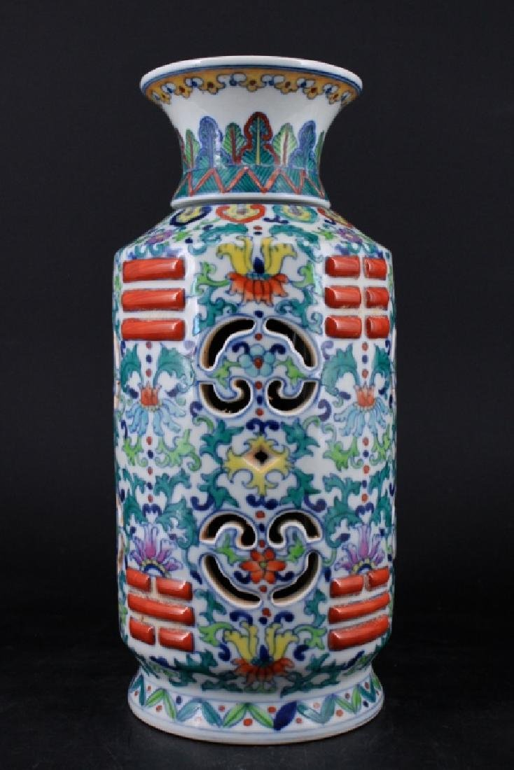 Chinese Qing Porcelain DouCai Hollow Vase