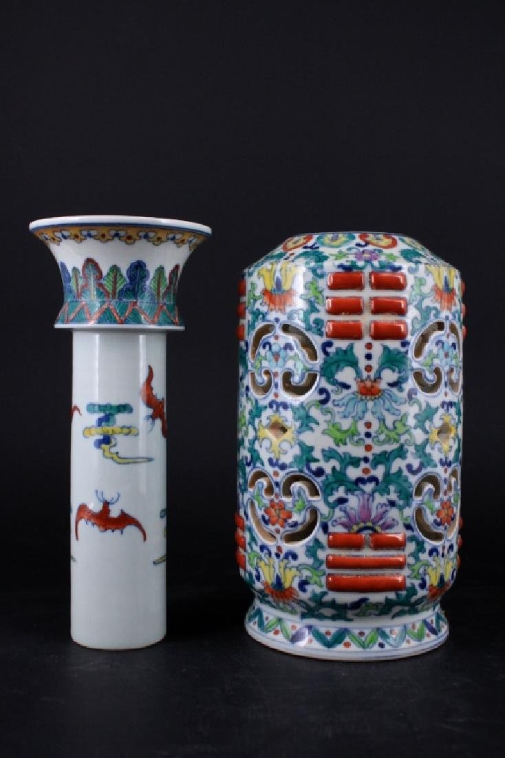 Chinese Qing Porcelain DouCai Hollow Vase - 3