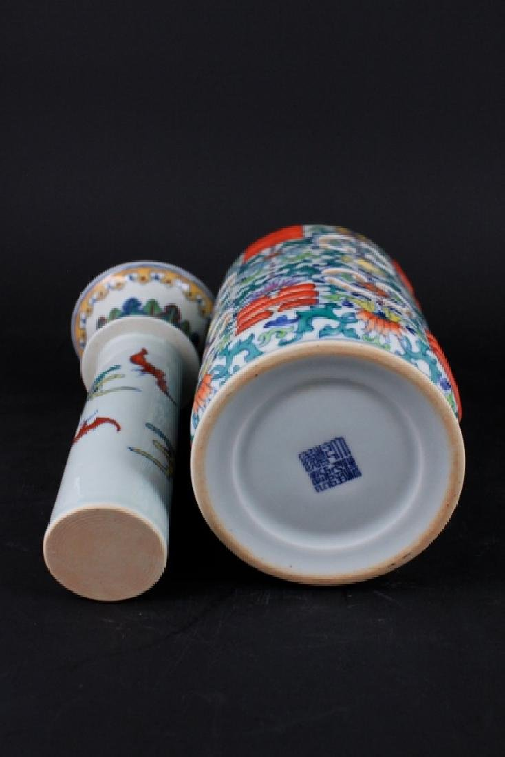 Chinese Qing Porcelain DouCai Hollow Vase - 5