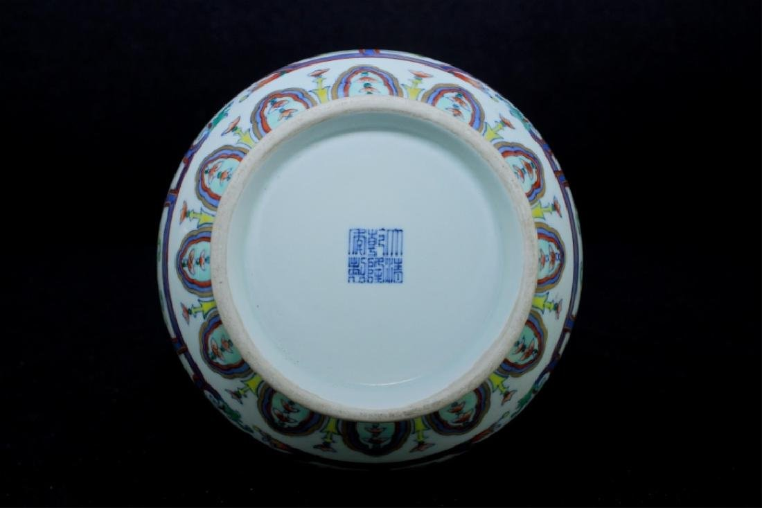 Chinese Qing Porcelain DouCai Vase - 7