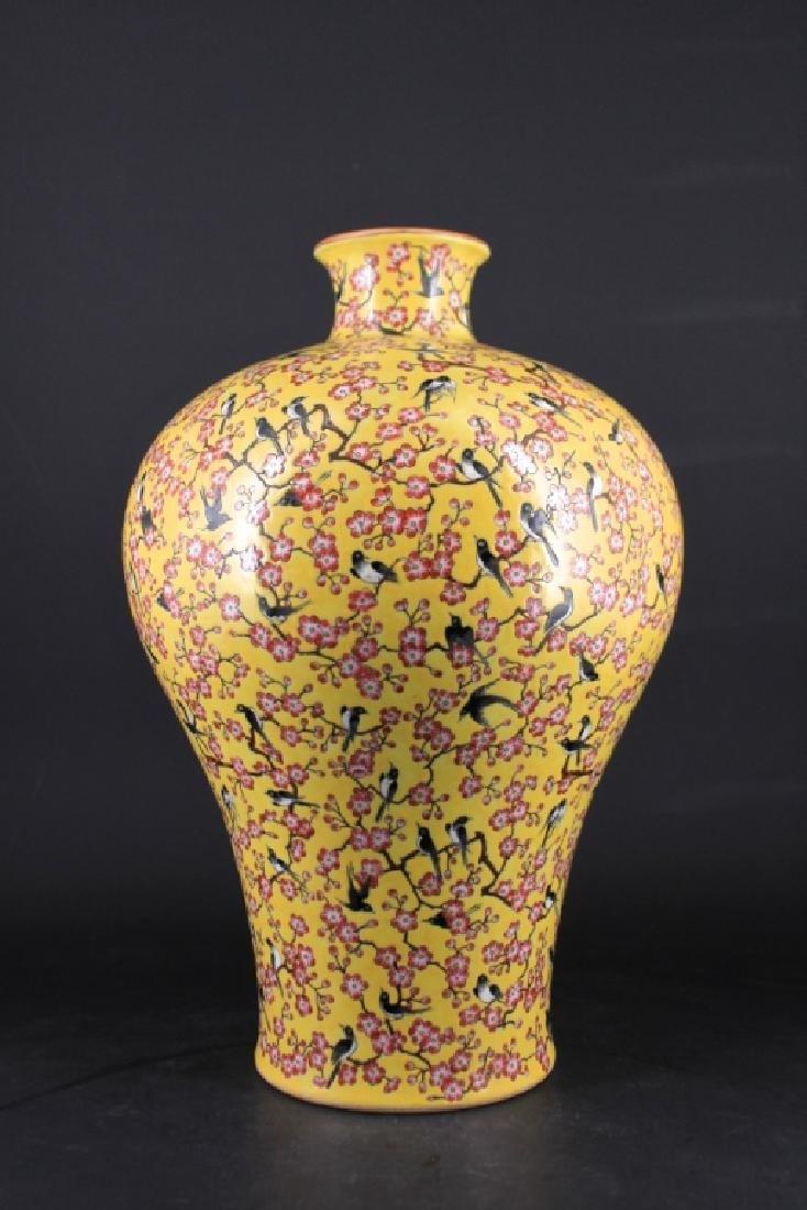 Large Chinese Qing Porcelain Famille Rose Vase