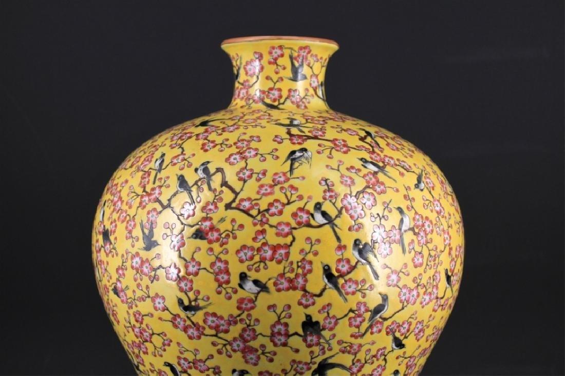 Large Chinese Qing Porcelain Famille Rose Vase - 2