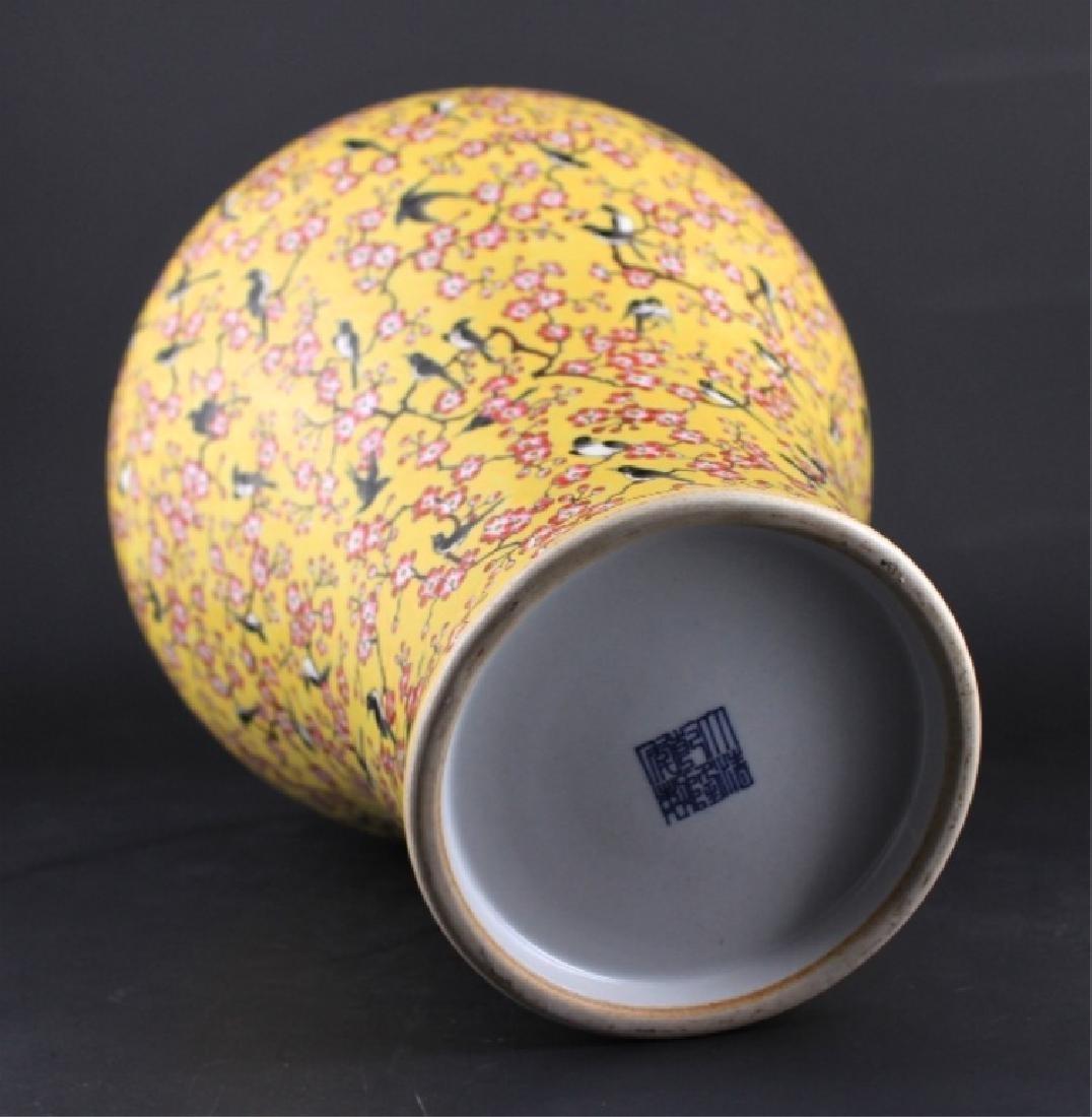 Large Chinese Qing Porcelain Famille Rose Vase - 7