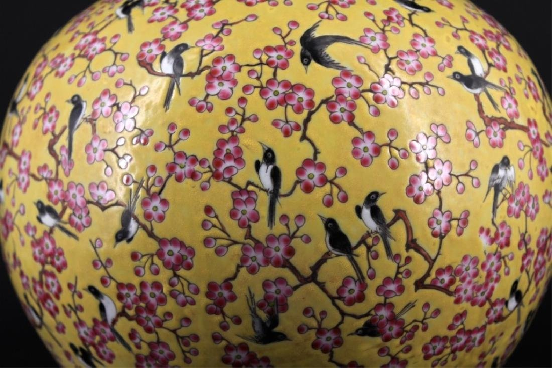 Large Chinese Qing Porcelain Famille Rose Vase - 3