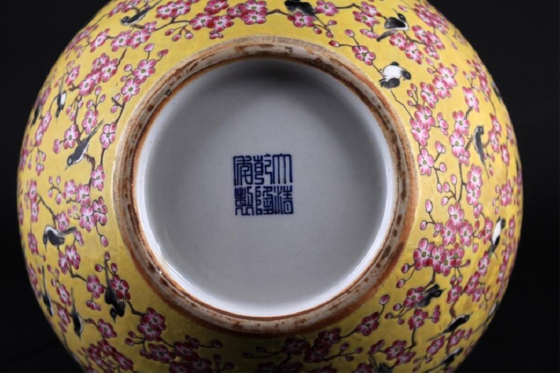 Large Chinese Qing Porcelain Famille Rose Vase - 8
