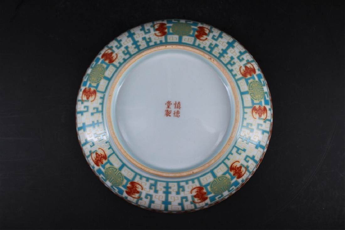 Chinese Qing Porcelain Famille Rose Plate - 2