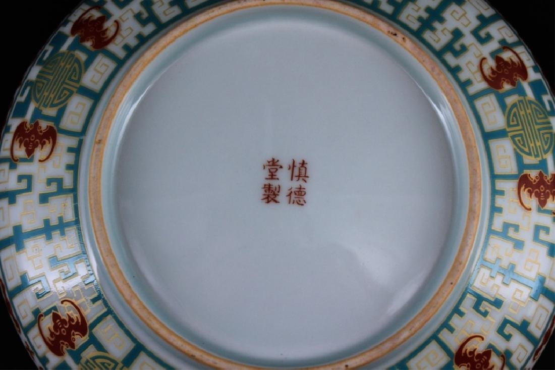 Chinese Qing Porcelain Famille Rose Plate - 3