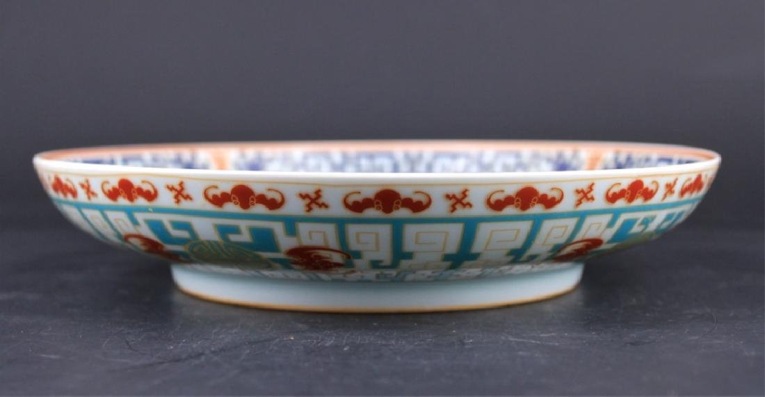 Chinese Qing Porcelain Famille Rose Plate - 5
