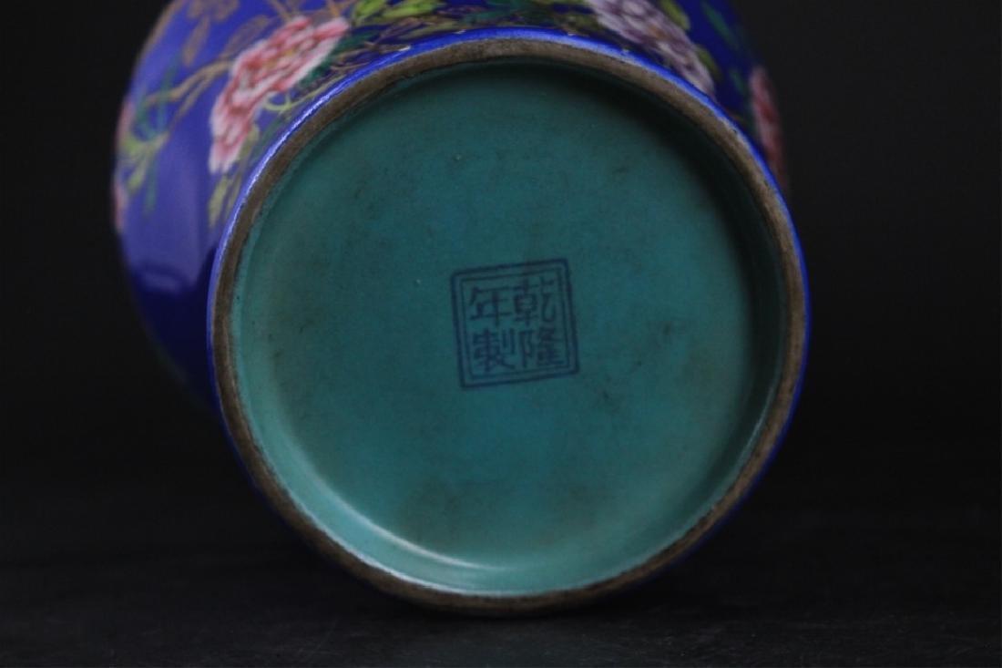 Chinese Qing Porcelain Famille Rose Vase - 9