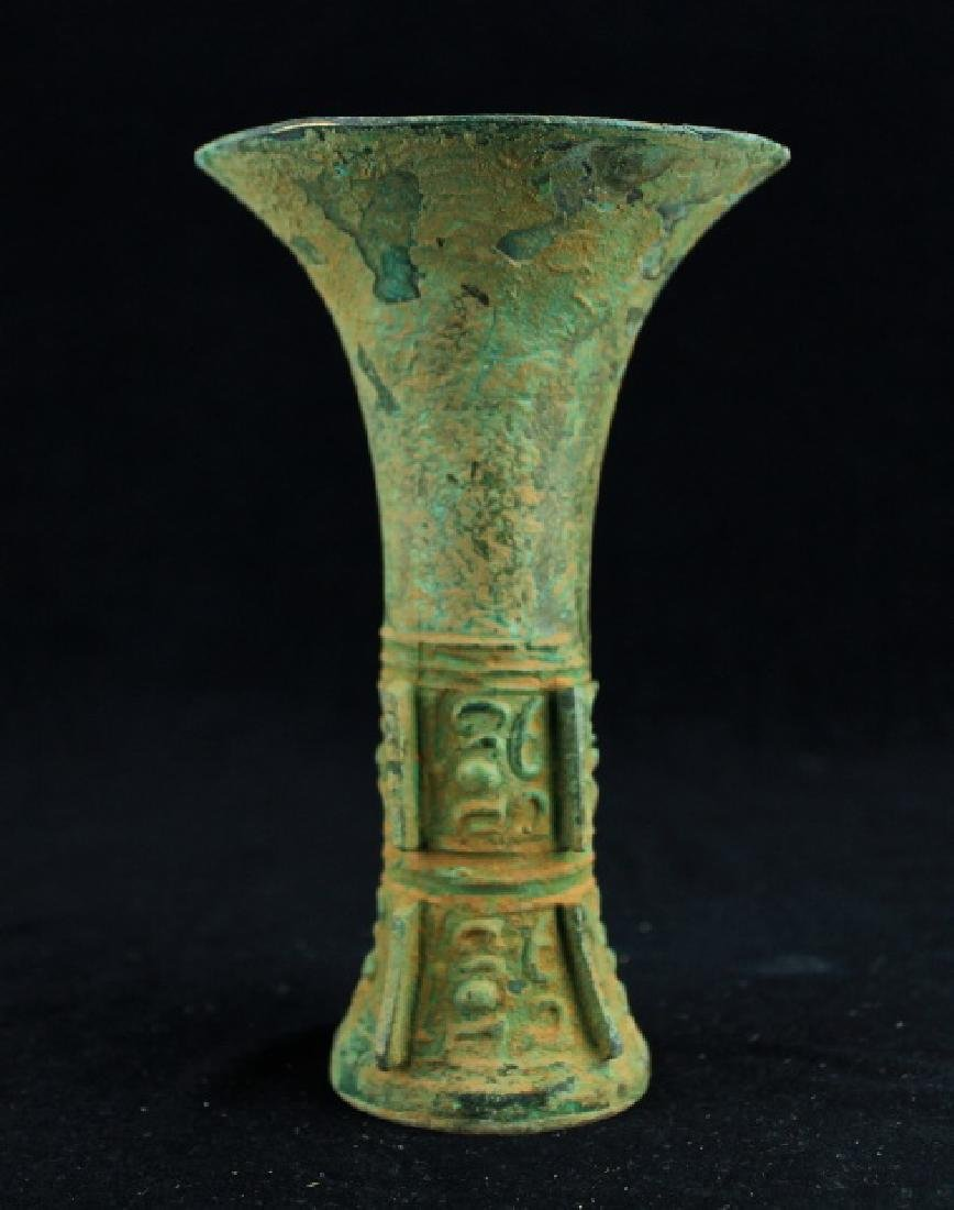 Old Chinese Bronze Cup