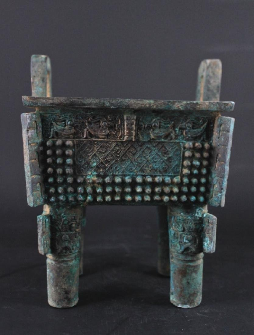 Chinese ZhanGuo Bronze Ding Vessel