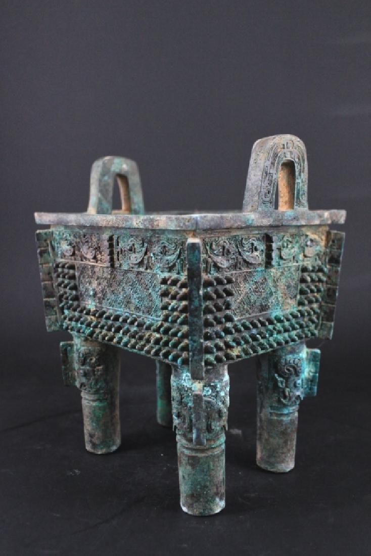 Chinese ZhanGuo Bronze Ding Vessel - 2