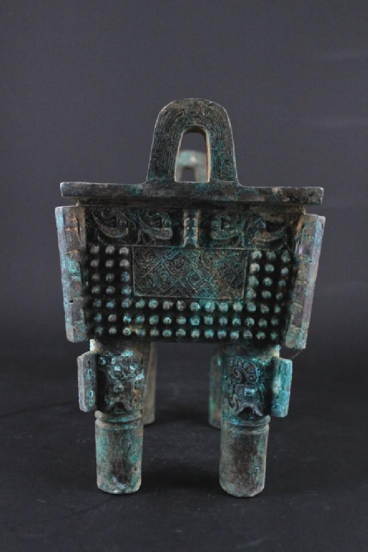 Chinese ZhanGuo Bronze Ding Vessel - 3